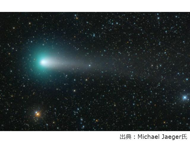 ジャコビニ彗星