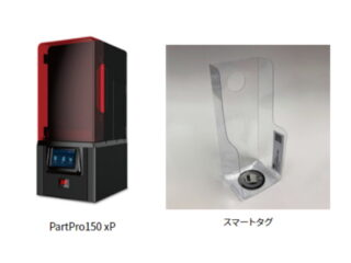 イグアスとXYG,光硬化樹脂開発用光造形機を発売