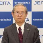 JEITA,新会長に東芝CEOの綱川智氏が就任の画像