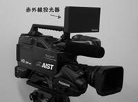 産総研,高精細な赤外線カラー暗視撮影技術を開発