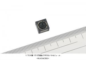 シャープ,スマートフォン向けCMOSカメラモジュールを開発,発売