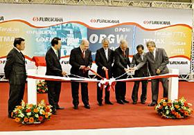 古河電工,ブラジルで光ファイバ複合架空地線の生産ラインを開設