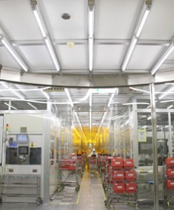 ローム,本社施設に自社製の高効率LED照明を全面導入