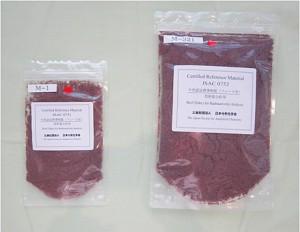 日本分析化学会、放射能分析用牛肉認証標準物質を作製