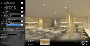 パナソニック,店舗照明設計コミュニケーションWEBサイトを開設