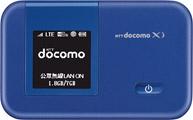 NTTドコモ,国内最速LTE対応のモバイルWi-Fiルーターを発売