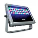 ウシオライティング,フィリップスとLED照明器具について販売代理店契約を締結