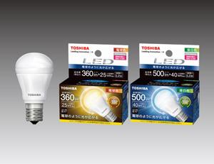東芝ライテック、新型LED電球を発売
