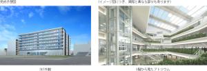 コニカミノルタ,東京サイト八王子に研究開発新棟を建設