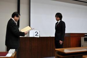 東北大 山﨑優一氏,日本物理学会若手奨励賞を受賞