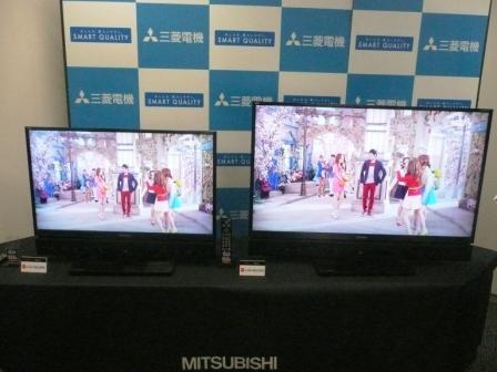 三菱電機,色再現範囲を高めたレーザバックライト液晶テレビの新製品を発売へ
