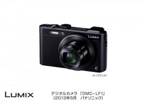 パナソニック,ファインダーを搭載したハイエンドコンパクトカメラを発売