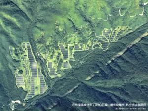 前田建設,岩手県大船渡市で地元企業とメガソーラーを建設