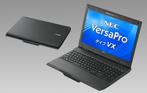 NEC,ビジネス向けPC 12タイプ28モデルを発売