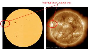 NICT、2日間に4回の大型太陽フレアを確認