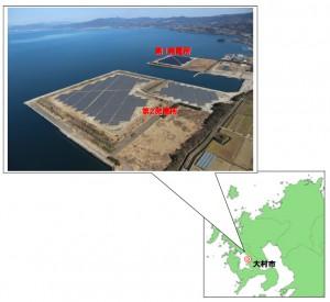 キューデン・エコソルが建設する大村メガソーラー発電所が竣工