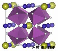 京大,負の熱膨張を持つ,新しいペロブスカイト構造酸化物を開発