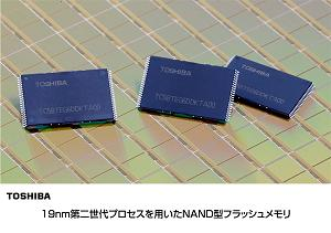東芝,19nm第二世代プロセスを用いたNAND型フラッシュメモリを量産開始