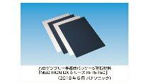 パナソニック、 ハロゲンフリー半導体パッケージ基板材料を開発