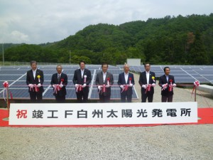 NTTファシリティーズ,「F白州太陽光発電所」を竣工