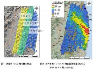原研、航空機モニタリング解析手法を用いてヨウ素131の地表面沈着量を導出