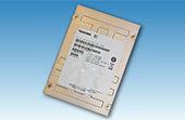 東芝,エンタープライズ向け1.6TB SSDのサンプル出荷を開始