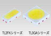 東芝,ガリウムナイトライド結晶を用いたサブワットタイプ照明用白色LEDを製品化