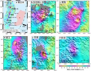 京大、東北地方太平洋沖地震に伴う火山の沈降を検出