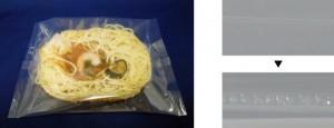 凸版印刷,冷凍・チルド食品向け蒸気抜きパッケージ加工にレーザを応用