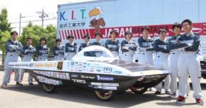 金沢工大,オーストラリア大陸縦断3000kmのソーラーカーレースに参加