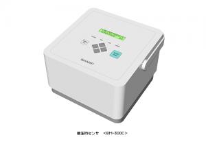 シャープ,蛍光検出法を用いた自動計測微生物センサを開発