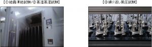 シャープ,太陽電池モジュールの新たな品質評価規格を策定