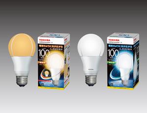 東芝ライテック,業界トップクラスの高効率を達成したLED電球を発売