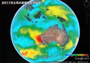 海洋研究機構、ニンガルー・ニーニョ現象の予測可能性を世界で初めて発見