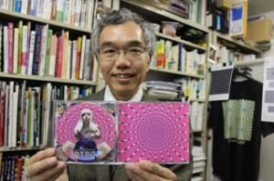 立命館大教授が作成した「錯視」のアート,レディー・ガガが新作アルバム盤面に使用