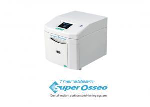 ウシオ電機,インプラントの接合能力向上と治療期間短縮を実現する紫外線照射装置を欧州で販売開始