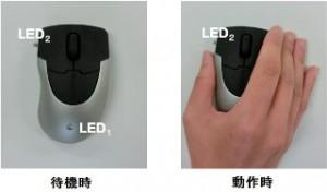 立命館大とセイコー,LED発電を用いたゼロ待機電力起動回路を開発
