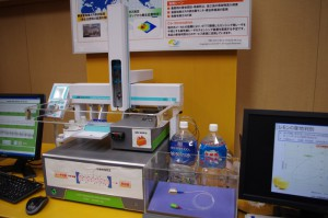 NTT,通信用半導体レーザをガスセンシングに応用