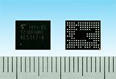 東芝,ウェアラブル端末向けアプリケーションプロセッサを製品化