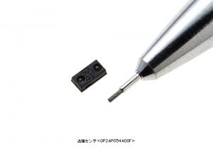 シャープ,業界最小サイズの近接センサを発売