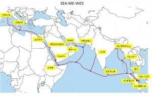 NEC,シンガポールとフランスを結ぶ海底ケーブルプロジェクト契約を締結