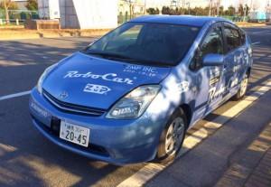 ZMPと日本自動車大学校,公道での自動運転に向けた協業を開始