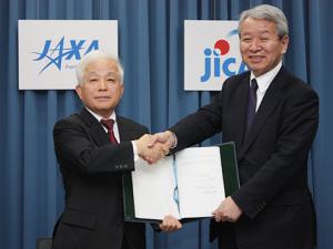 JICAとJAXA,宇宙航空技術を活用した地球問題解決について基本協定を締結