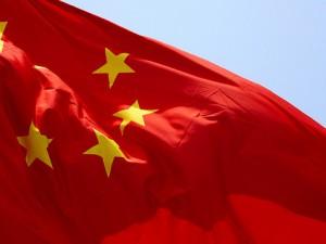 セントラル硝子,中国に電子材料用化学強化ガラス加工会社を設立