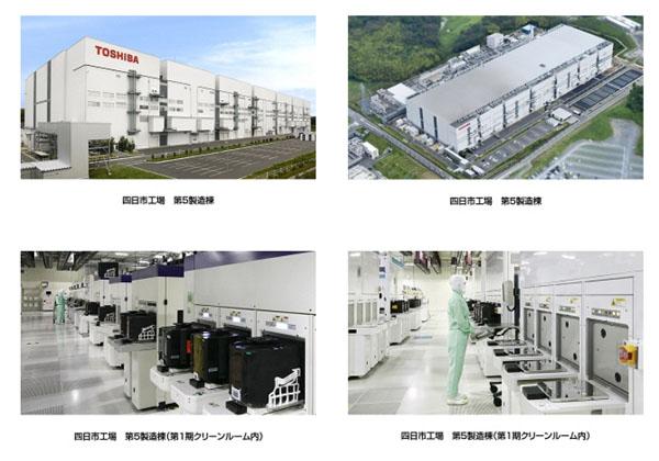 東芝とサンディスク,NAND型フラッシュメモリの生産設備増強に着手