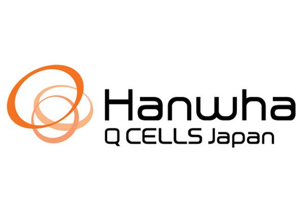 ハンファQセルズとハンファソーラーワンが合併,世界最大の太陽電池メーカに