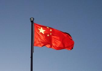 日本電気硝子,中国にFPD用板ガラスの加工子会社を設立