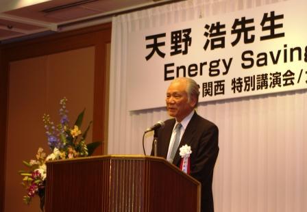 JPC関西主催,天野浩氏ノーベル物理学賞受賞記念特別講演会-関西で初の開催