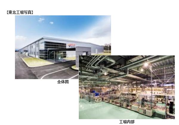 ソーラーフロンティア,第4の太陽電池工場を建設