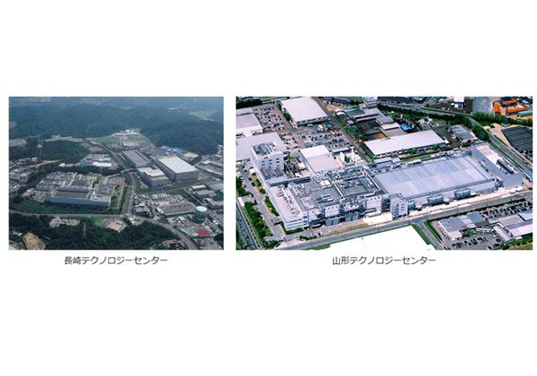 ソニー,積層型CMOSイメージセンサの生産能力を再増強